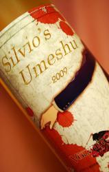 Silvio's Umeshu-2009-