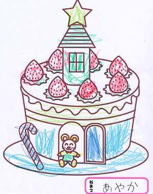 クリスマス塗り絵クリスマスケーキぬりえ