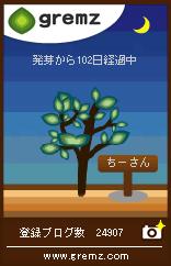 1229345697_01907.jpg