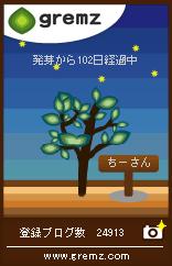 1229357619_01181.jpg