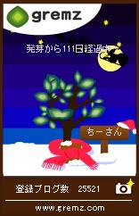 1230135145_04151.jpg