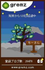 1230920823_02367.jpg