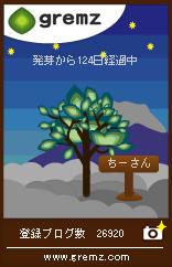 1231259711_01181.jpg