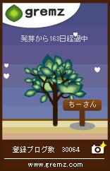 1234612422_01358.jpg