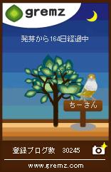1234805636_07901.jpg