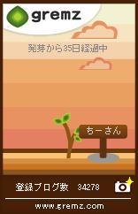 1240219960_02076.jpg