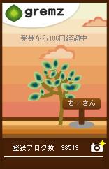 1246351145_02193.jpg