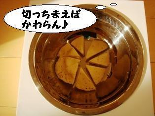 カットカップケーキ