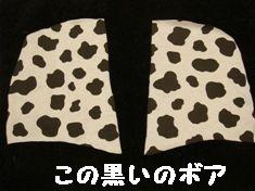 牛・フード