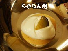 ちきりん用ホットケーキ