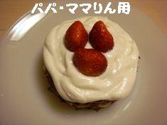 人間用ホットケーキ