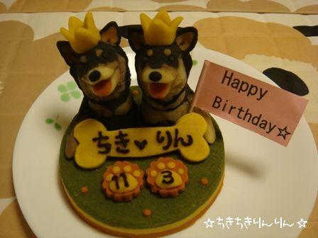 ちきりんケーキ2