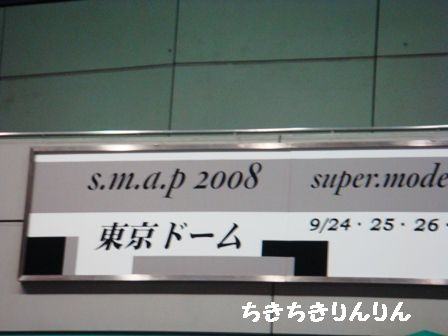 DSC03104.jpg