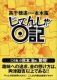 20061203201831.jpg