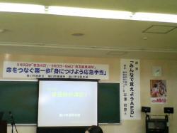 まずは市立病院の平澤先生のお話です(^^)