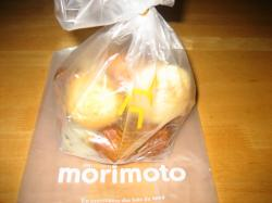 もりもとのはかり売りパン