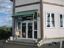 当麻町いちいの宿にある手作りケーキの店「夢工房 花束」