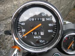 前日の走行距離は62km さてさて今日は・・・