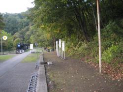 ホーム跡 鉄道がここを通っていたんですね