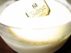 白いプリン 210円