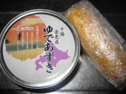 ゆであずきの缶詰と冷凍してあったかぼちゃ団子