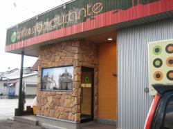 11月1日オープンしたノン・クランテ末広店