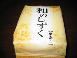 きれいな包装です(*^_^*)