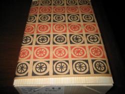 10個入りで125円(*^_^*)