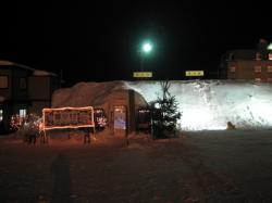 富良野スキー場の寒々村