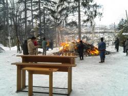 上川神社どんど焼き