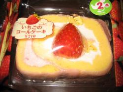 いちごのロールケーキ210円