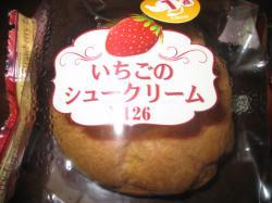 いちごのシュークリーム126円