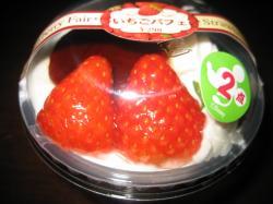 いちごパフェ290円
