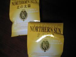 新発売の「北の太陽」 1個135円
