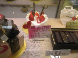 バレンタインスイーツ、チョコがいっぱい(#^.^#)