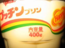 内容量400g!!