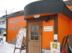 オレンジの建物です