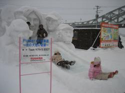 今年はどんな雪像が並ぶのかなぁo(^-^)o