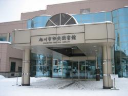 旭川市中央図書館