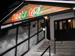 高砂台のミーツカフェ
