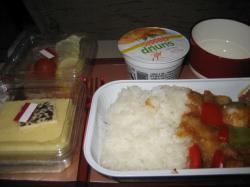 行きの機内食 「フィッシュ」
