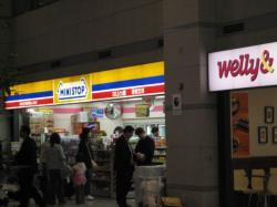 仁川空港内のミニストップ