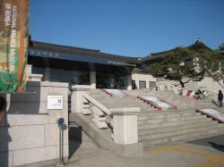 国立古宮博物館