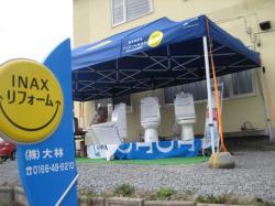 台場の水洗化工事見学会