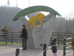旭山動物園開園東門