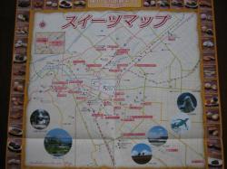 旭川や上川管内のお菓子屋さん地図