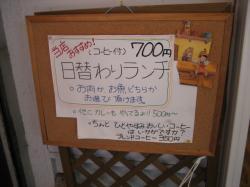 コーヒー付きで700円!