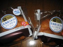 北海道ミルクのシュークリーム