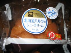 新発売! 116円