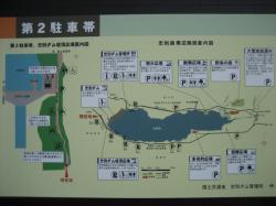 第2駐車場の案内図